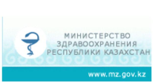Mz.gov.kz